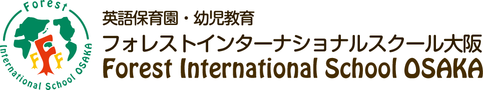 ォレストインターナショナルスクール大阪 Forest International school Osaka