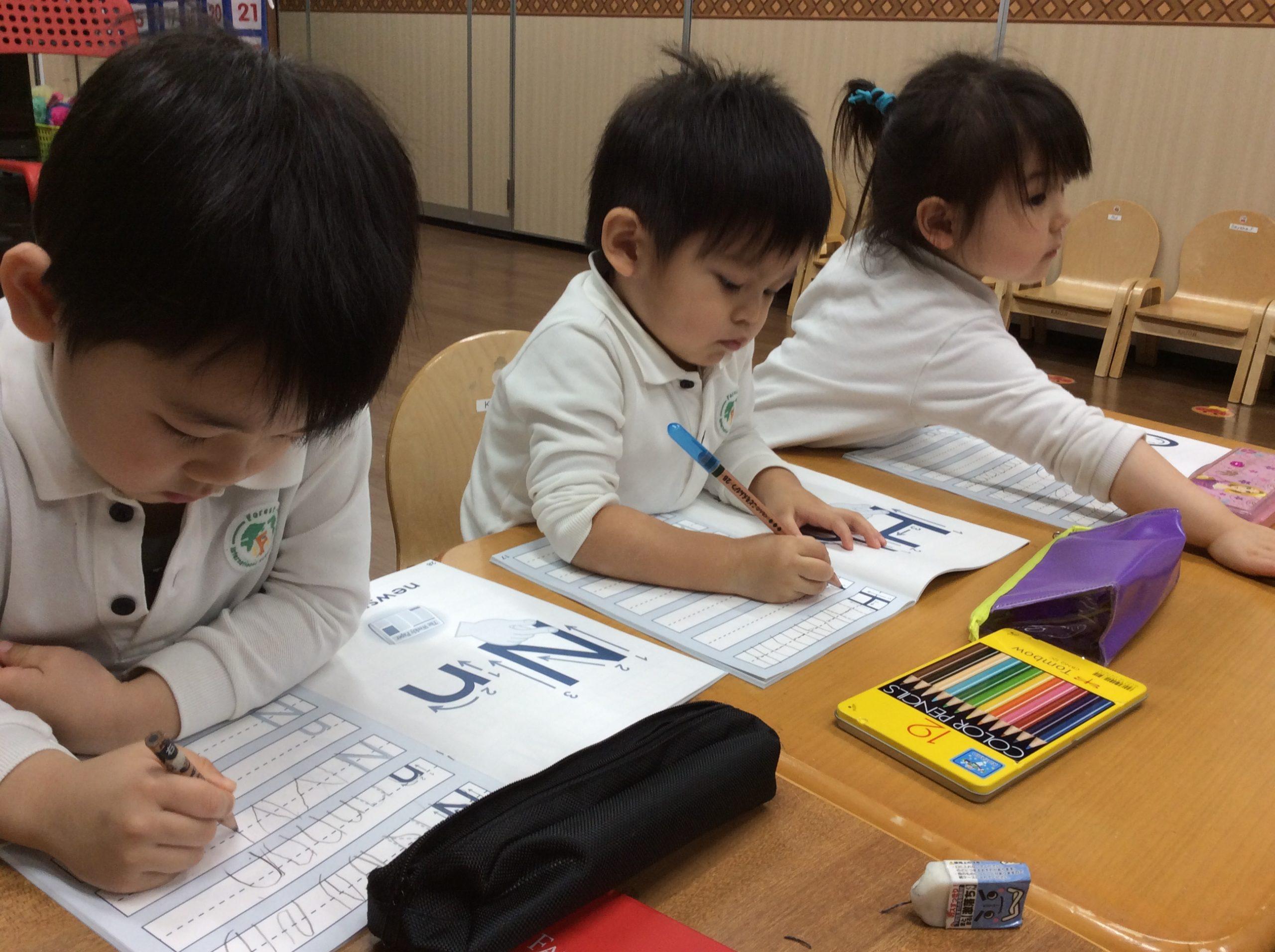 旧Bamboo 1~3月 Writing lesson